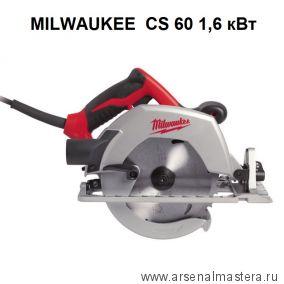 Ручная дисковая пила 1,6 кВт диск 184 / 30 мм CS 60 MILWAUKEE 4933419225