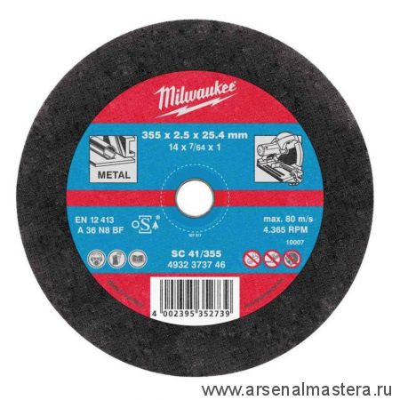 Отрезные диски 10 шт мягкие по металлу  SC 41 / 355 x 2.5 x 25,4 мм Milwaukee 4932451505