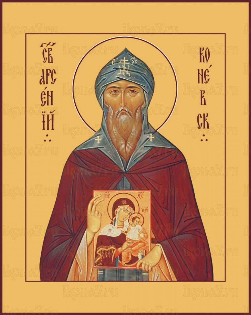 Икона Арсений Коневский преподобный