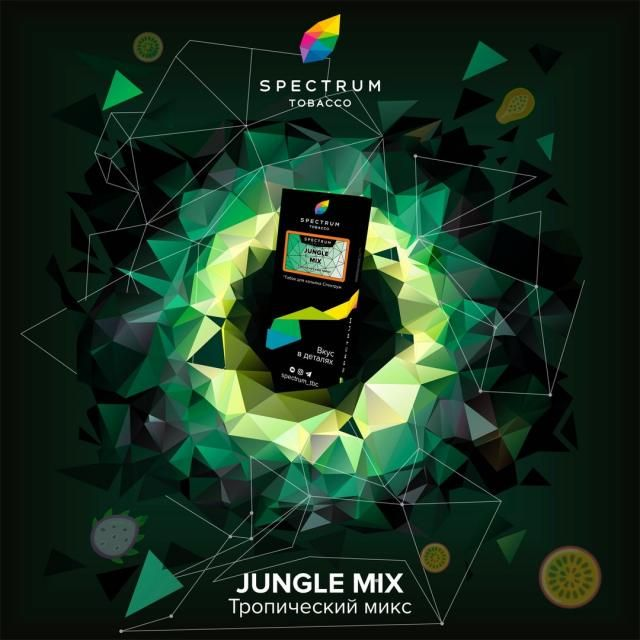 Spectrum Jungle mix 40гр