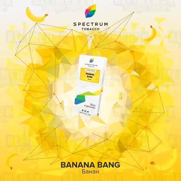 Spectrum Bang banana 40гр