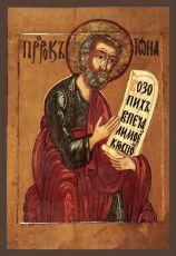 Икона Пророк Иона