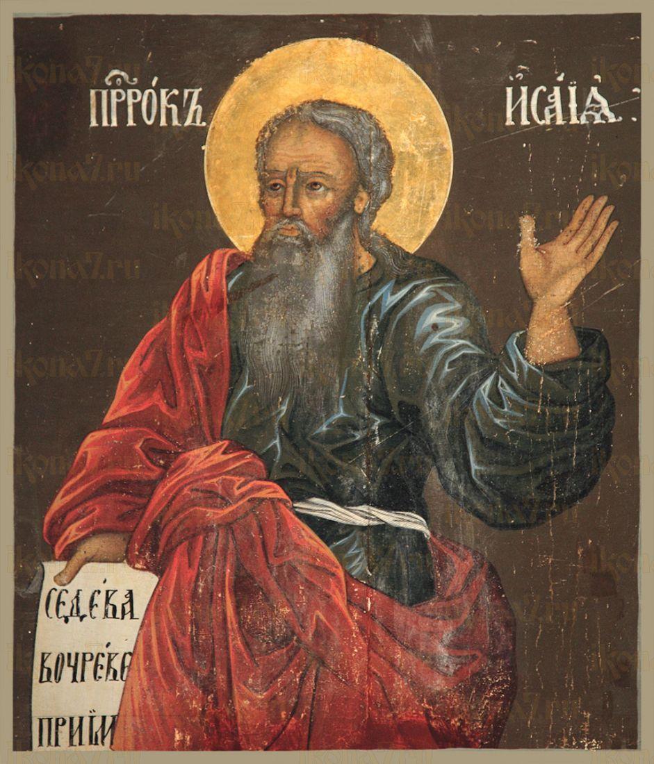 Икона Исаия пророк