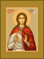 Икона Марина Антиохийская великомученица