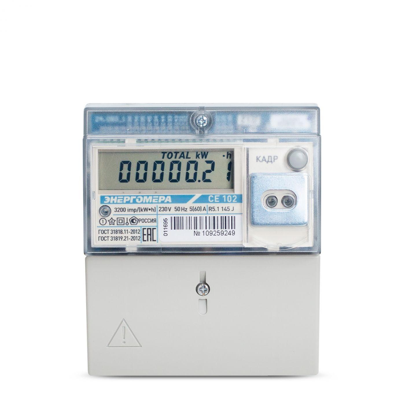 Счетчик электроэнергии однофазный многотарифный  CE102-R5.1 А RS485