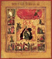 Икона Пророк Илия