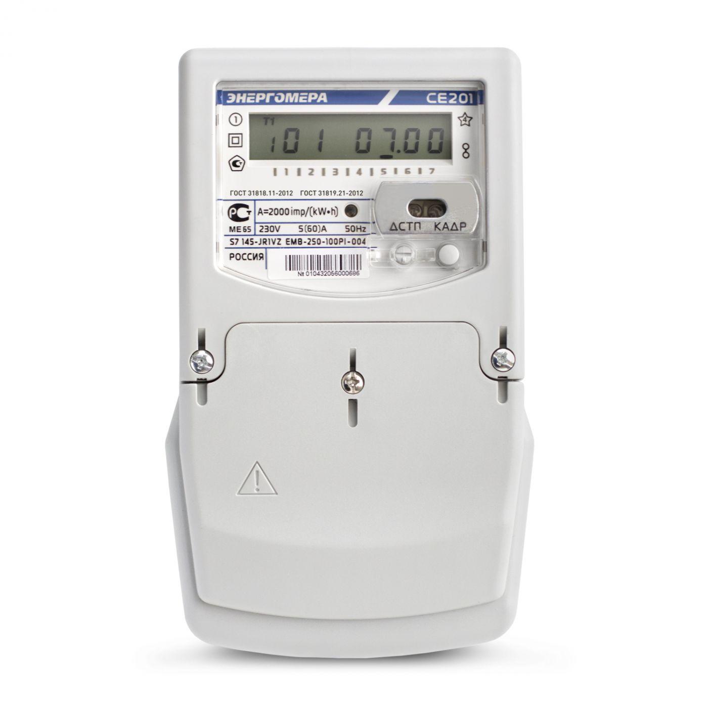 Счетчик электроэнергии однофазный микропроцессорный многотарифный  CE201-S7