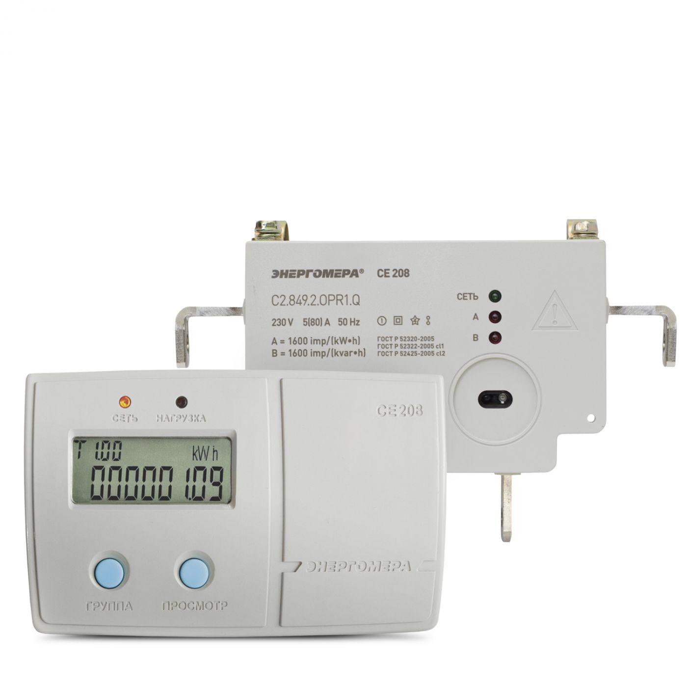 Счетчик электроэнергии однофазный многотарифный CE208-C2