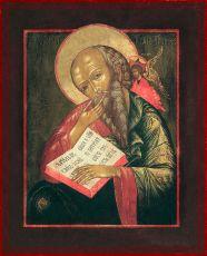 Икона Иоанн Богослов апостол