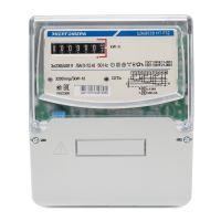 Счетчик электроэнергии трехфазный ЦЭ6803В Р32 5-60А
