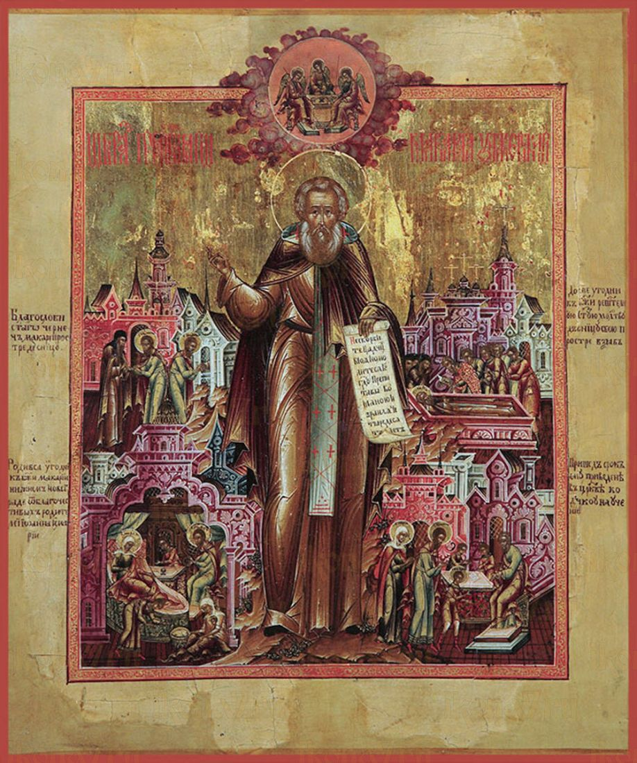 Икона Макарий Желтоводский преподобный