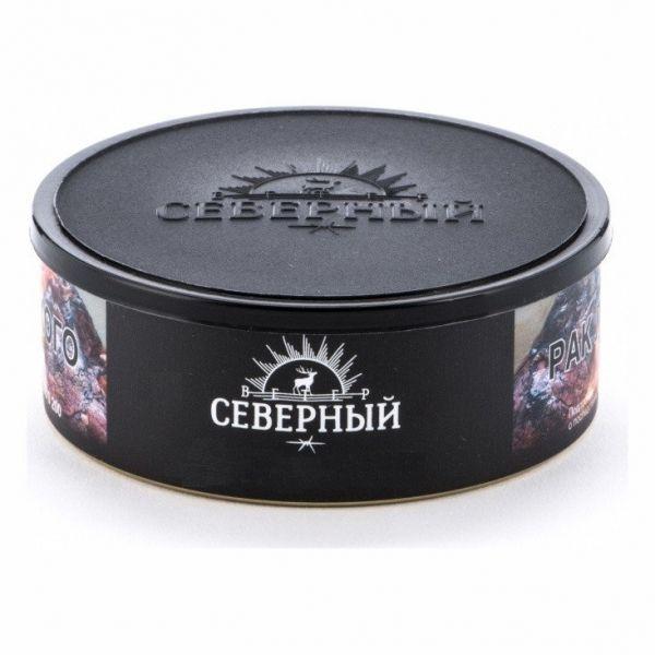 Северный Сибирская пихта 250гр (акциз)