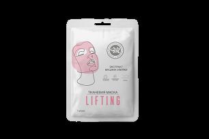 Тканевые маски для лица LUXE КОМПЛЕКТ (LIFTING (С экстрактом Муцина улитки))