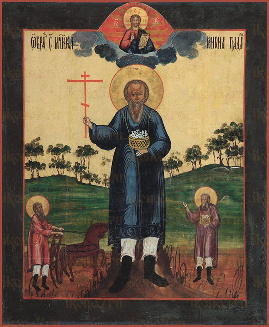 Икона Конон Исаврийский исповедник