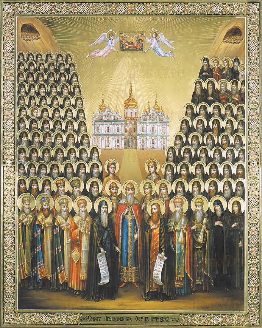 Икона Собор Киевских святых