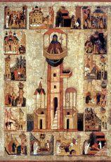 Икона Симеон Столпник мученик