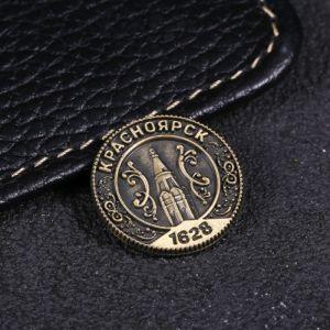 Монета «Красноярск», d= 2 см