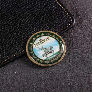 Монета со вставкой «Башкортостан», d= 4 см