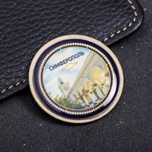 Монета со вставкой «Симферополь», d= 4 см