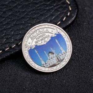 Сувенирная монета «Астана», d= 2.2 см
