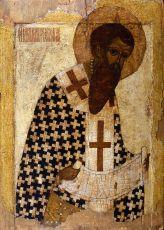 Икона Василий Великий святитель