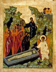 Икона Жёны мироносицы