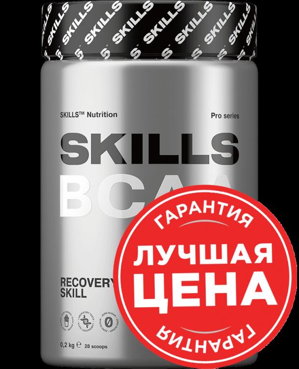 SKILLS™ BCAA от Skills nutrition 200 гр 28 порций