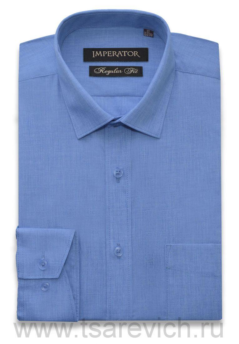 """Рубашки ПОДРОСТКОВЫЕ """"IMPERATOR"""", оптом 12 шт., артикул: Ocean III M.S.-П"""