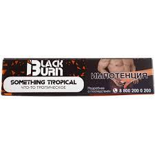 Burn BLACK Something tropical 20гр