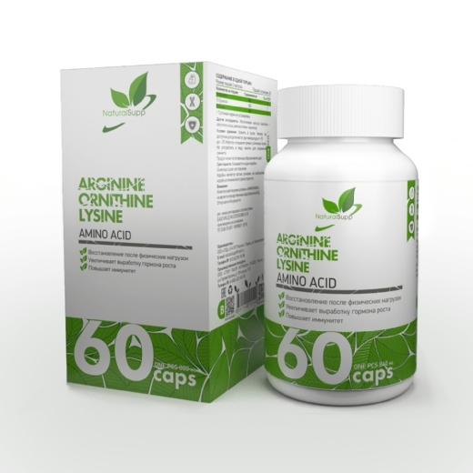 Arginine Ornithine Lysine от NaturalSupp 60 капсул