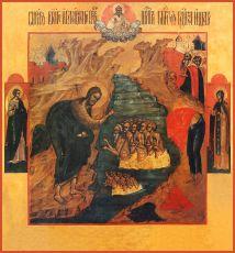 Икона Собор Предтечи и Крестителя Господня Иоанна