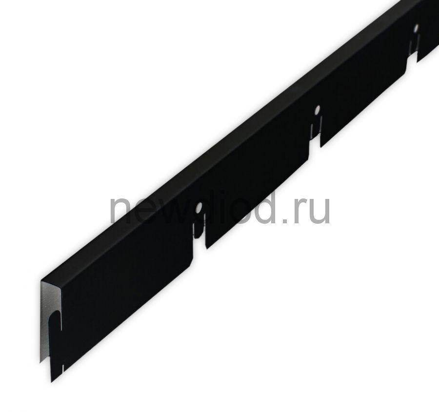 Рейка Grigliato-E нап. 100x100 h40 b10 A911RUS06 черный L=2.40 (алюм.)