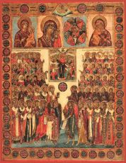 Икона Собор Пресвятой Богородицы