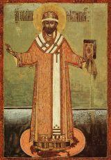 Икона Филипп  Московский святитель