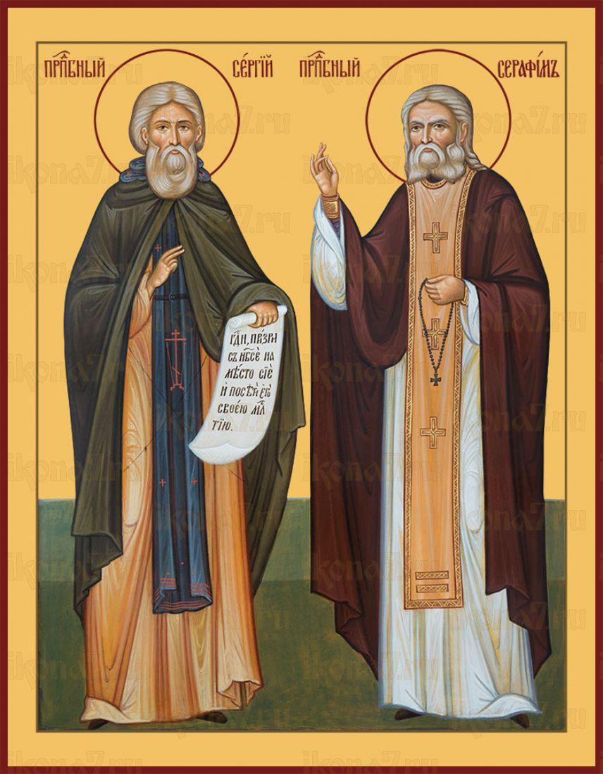 Икона Серафим Саровский и  Сергий Радонежский святители