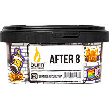Burn After 8 200гр