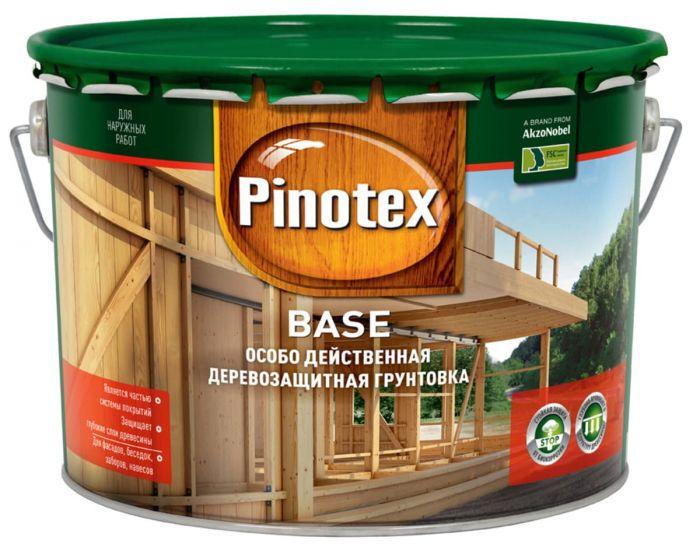 Грунтовка по дереву алкидная Pinotex Base (прозрачная), 9 л