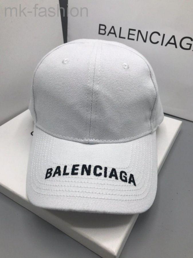 Balenciaga Бейсболка Белая