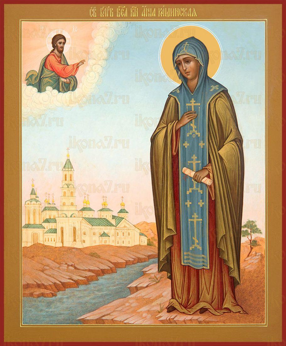 Икона Благоверная княгиня А́нна Кашинская