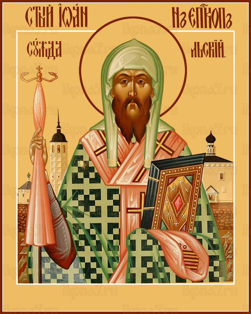 Икона Иоанн Суздальский святитель