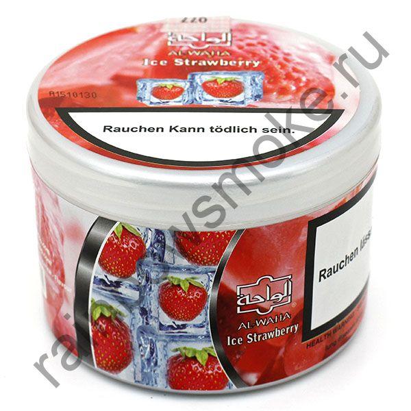 Al Waha 250 гр - Ice Strawberry (Ледяная Клубника)