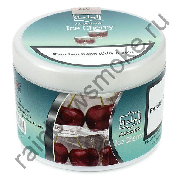 Al Waha 250 гр - Ice Cherry (Ледяная вишня)