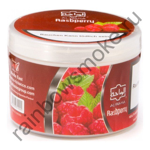 Al Waha 250 гр - Raspberry (Малина)