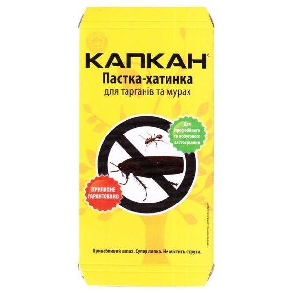 "Клеевая ловушка ""Капкан"" от Ukravit"