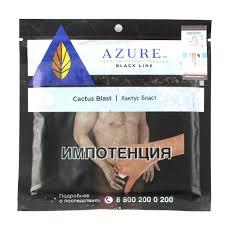 Azure BLACK Cactus blast 100 гр