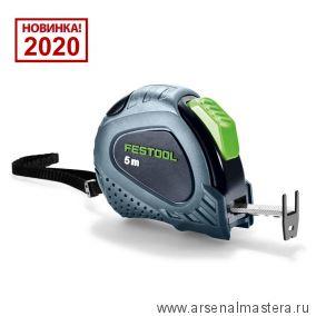 Рулетка MB 5 м Festool 205182 Новинка 2020 года!