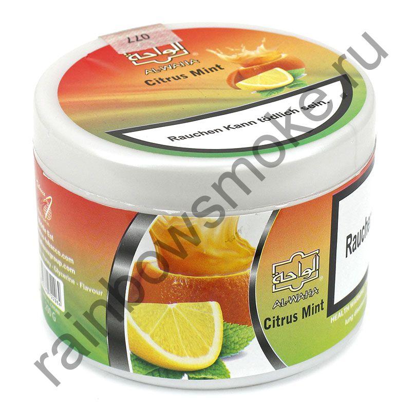 Al Waha 250 гр - Citrus Mint (Цитрусы с Мятой)