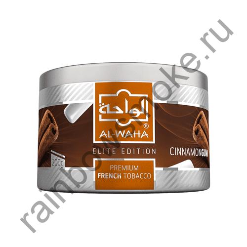 Al Waha 250 гр - Cinnamon Gum (Жвачка с корицей)