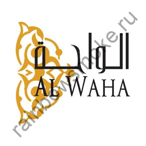 Al Waha 250 гр - White Chai (Белый Чай)