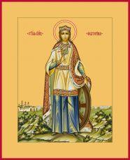 Икона Екатерина Александрийская великомученица